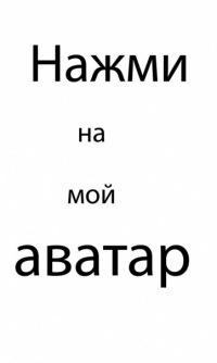 Серега Василенко, 27 ноября , Новая Каховка, id108871707