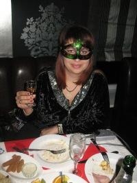 Татьяна Якунина, 7 января 1979, Горловка, id109717261