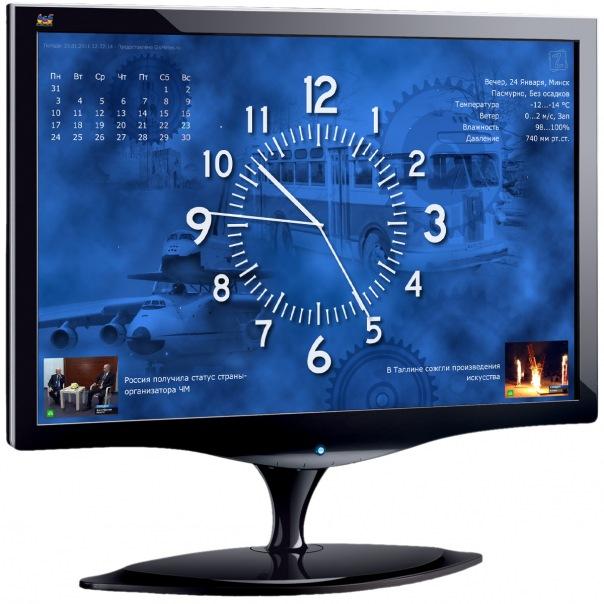 заставка на рабочий стол часы и календарь № 180373 без смс