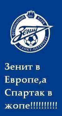 Слава Иванов, 3 июля , Санкт-Петербург, id28419739