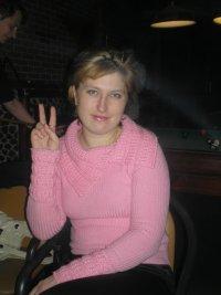 Татьяна Куприянова, 27 мая 1992, Харьков, id7977600